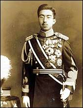 Emperor Hirohito. A photo used for a military postcard in Japan.