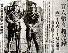 The Tokyo Nichi Nichi article on the killing contest. December 13, 1937.