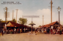 Postcard 07