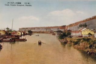 Postcard 10