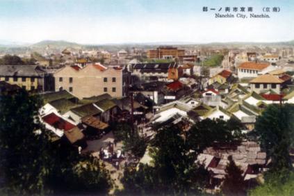 Postcard 12