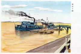 Postcard 19