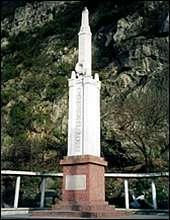 A cenotaph to those massacred near Mufu Mountain. These kinds of memorials can be found at major execution sites in today's Nanking.