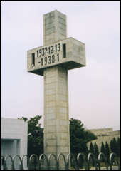 A cross at the entrance of the Memorial Hall for Compatriot Victims of the Japanese Military's Nanjing Massacre. The former Prime Minister, Murayama Tomiichi, officially visited the memorial hall on May 24, 1998.