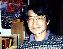 """If you read his [Mr. Kurosu's] diary, you know it is something that you can't easily talk about,"" says Ono. Interview by author on March 11, 2000."