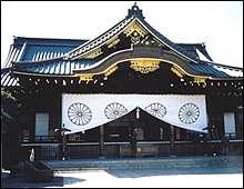 Yasukuni Shrine in Tokyo.