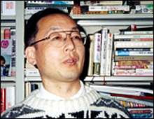"""The [Japanese] society has gone through a major change,"" says Yoshida Yutaka."