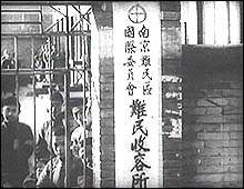 """Nanking Refugee District [authorized by] the International Committee: REFUGEE CAMPS"""